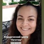 Отзывы Legiteam.ru